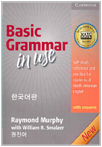 Basic Grammar in use 한국어판 (3판)