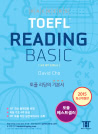 Hackers TOEFL Reading Basic (3rd Edition)
