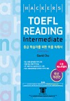 Hackers TOEFL Reading Intermediate(3rd iBT Edition)