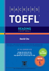Hackers TOEFL Reading (3rd iBT Edition)